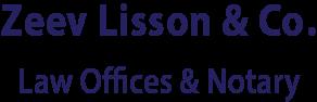 זאב ליסון ושות' - .Zeev Lisson & Co